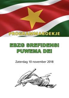 Gerda Havertong 20181017-WA0007